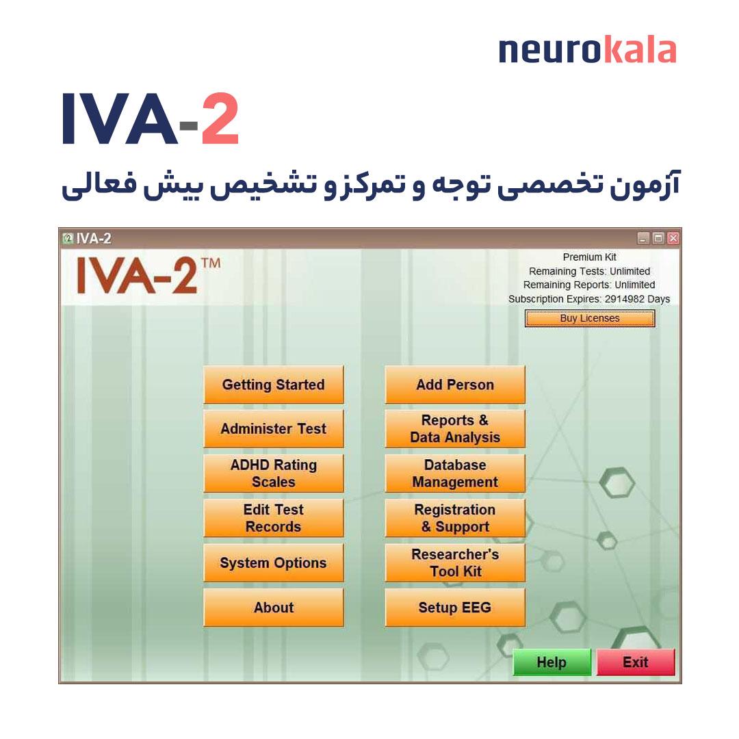 تست IVA2